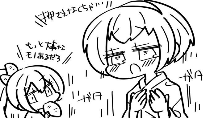 mettoko_Fan_art_691