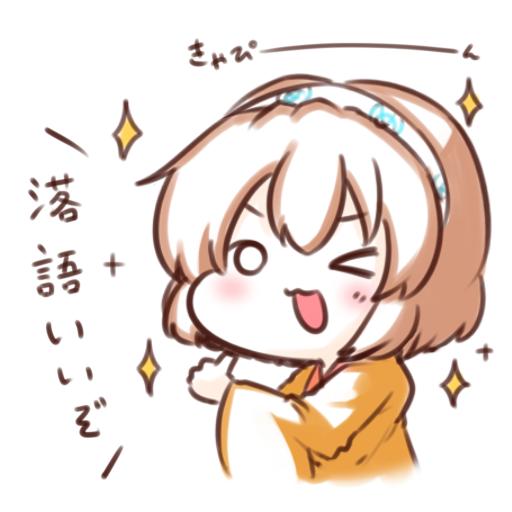 mettoko_Fan_art_709