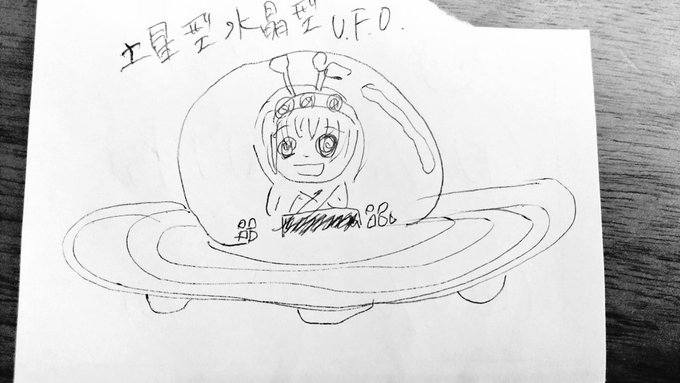 mettoko_Fan_art_759