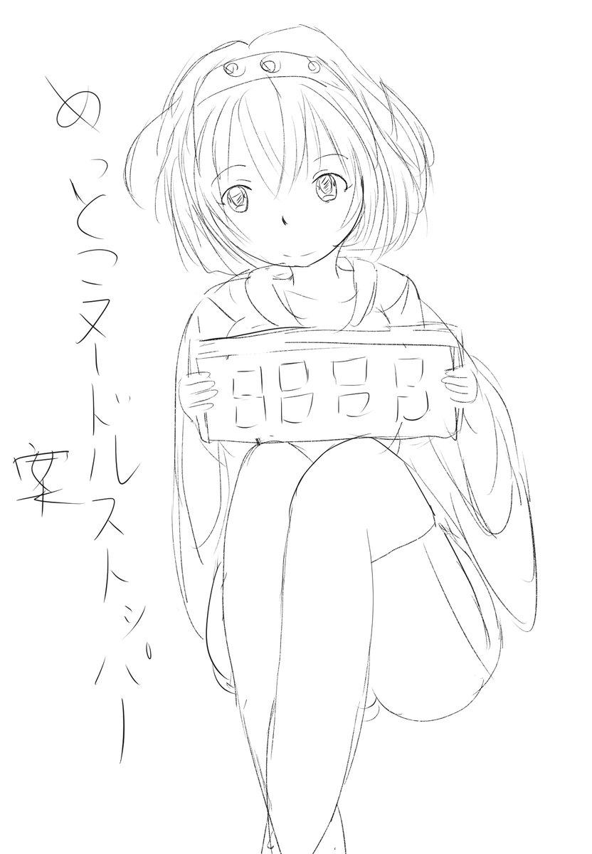 mettoko_Fan_art_771