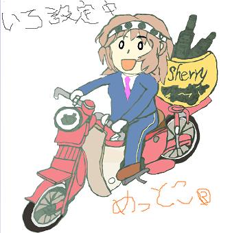 mettoko_Fan_art_779