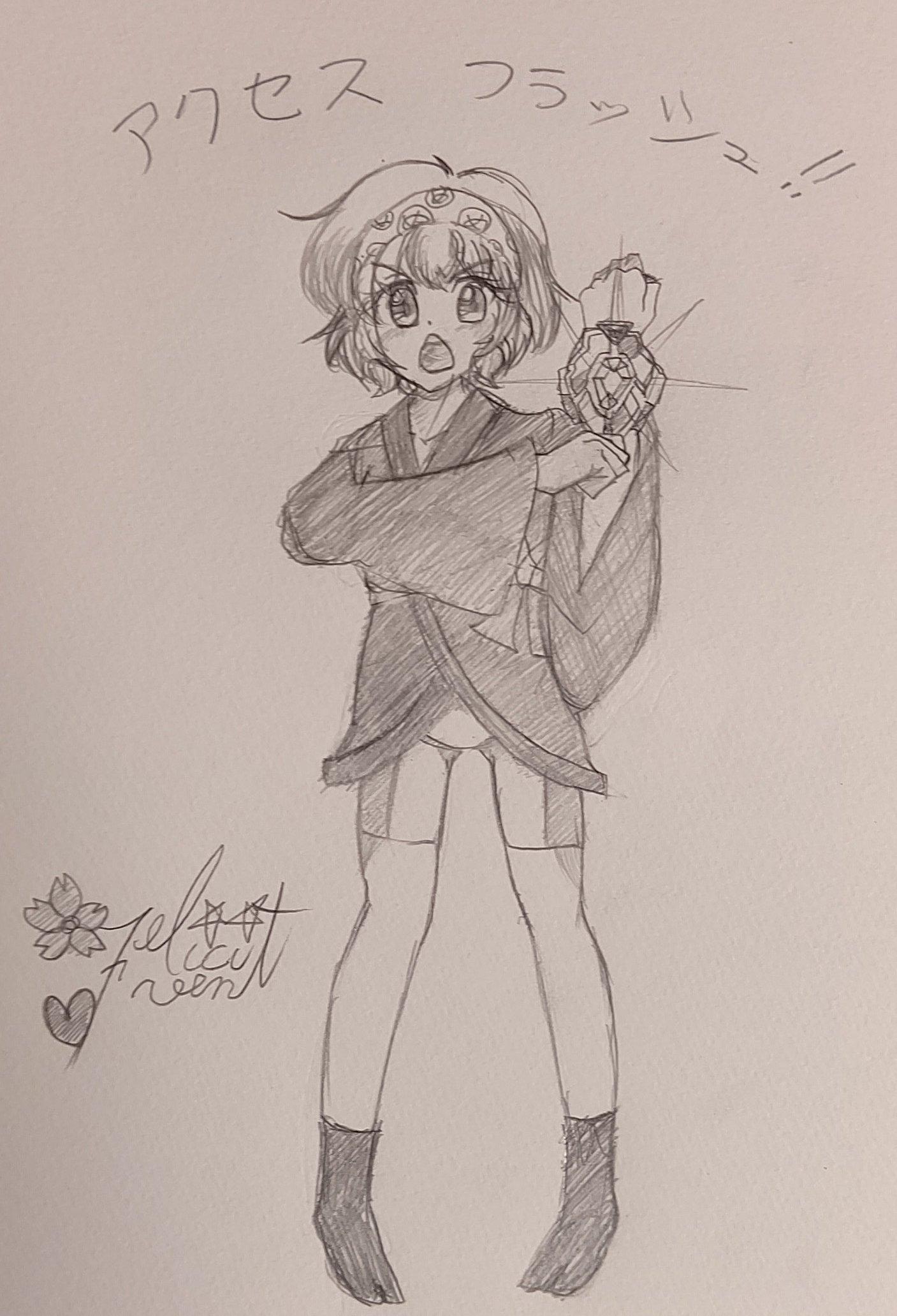 mettoko_Fan_art_796