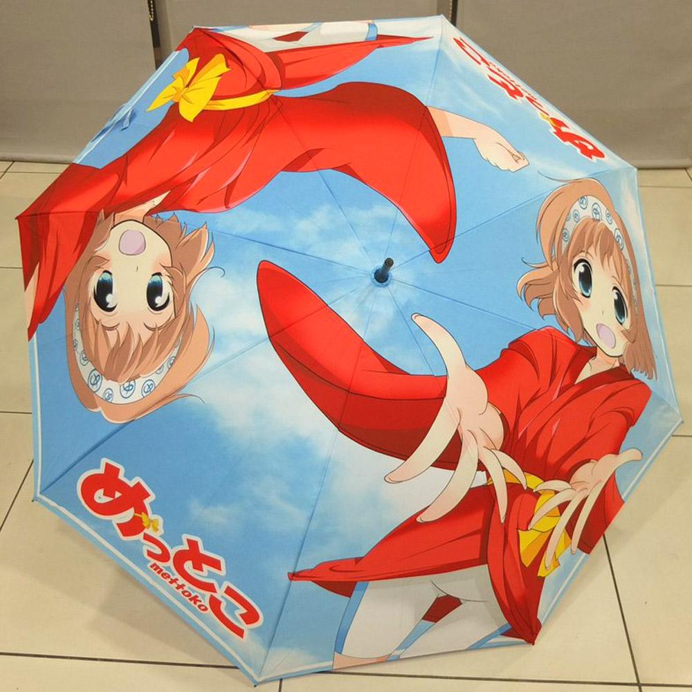 mettoko parasol