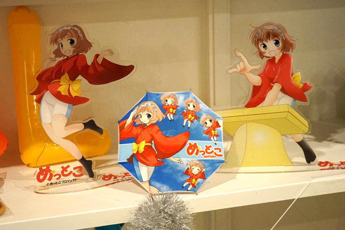 mettoko-parasol7