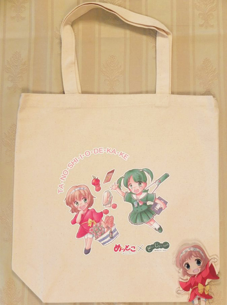 collaboration bag