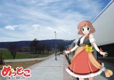 mettoko_shigyomusume_world13