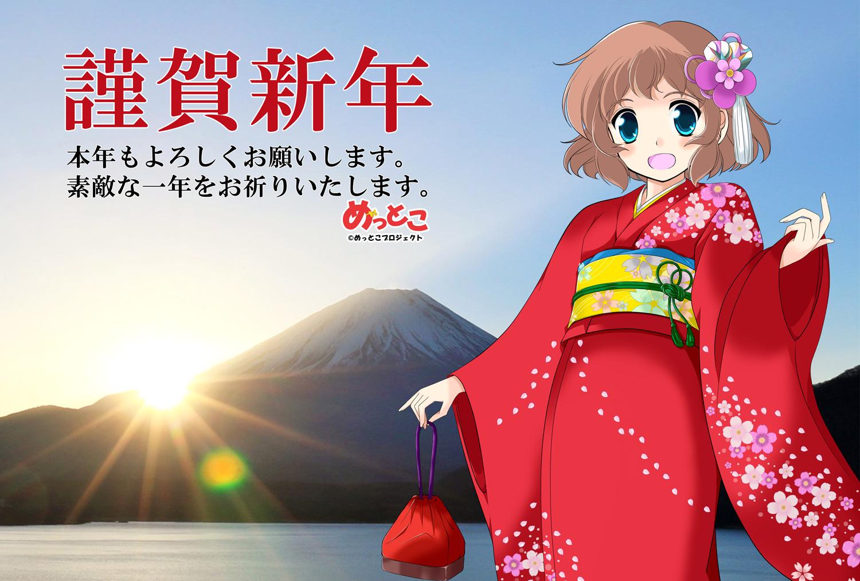 mettoko_shigyomusume_world22