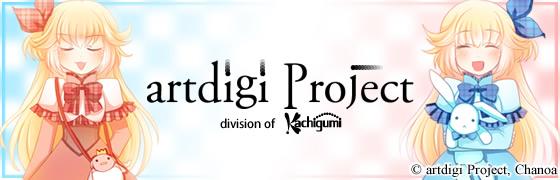 artdigi Project