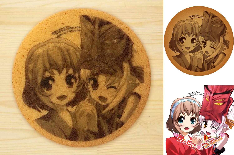 めっとこ コラボ ついなちゃん すいすぽ プリント クッキー