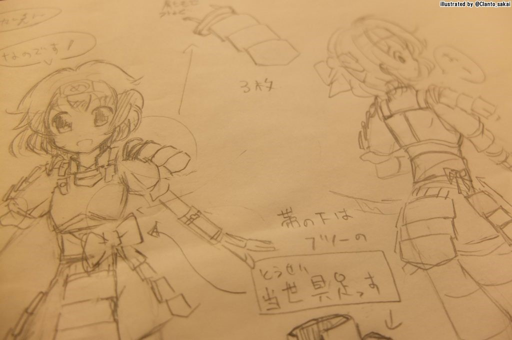 めっとこ 小松姫コラボ 原案