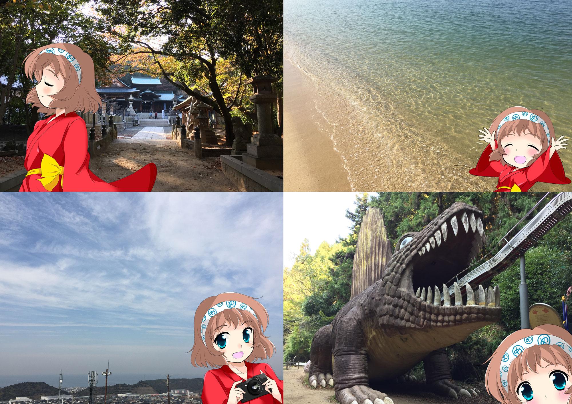 めっとこ、大阪阪南市に行ってきました