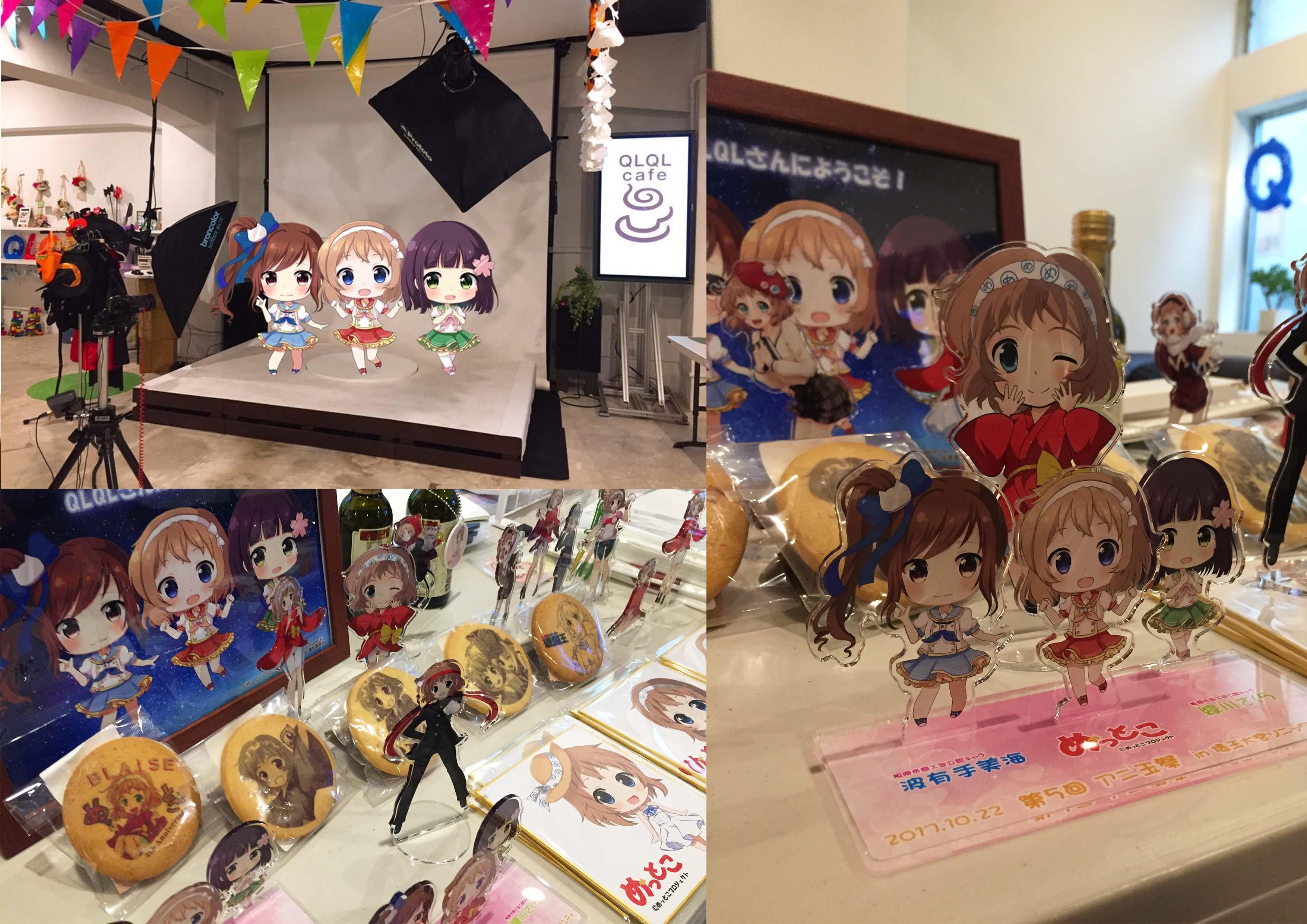 めっとこ、QLQLcafe 阪南市商工会公認キャラクター美海&さくらさんと