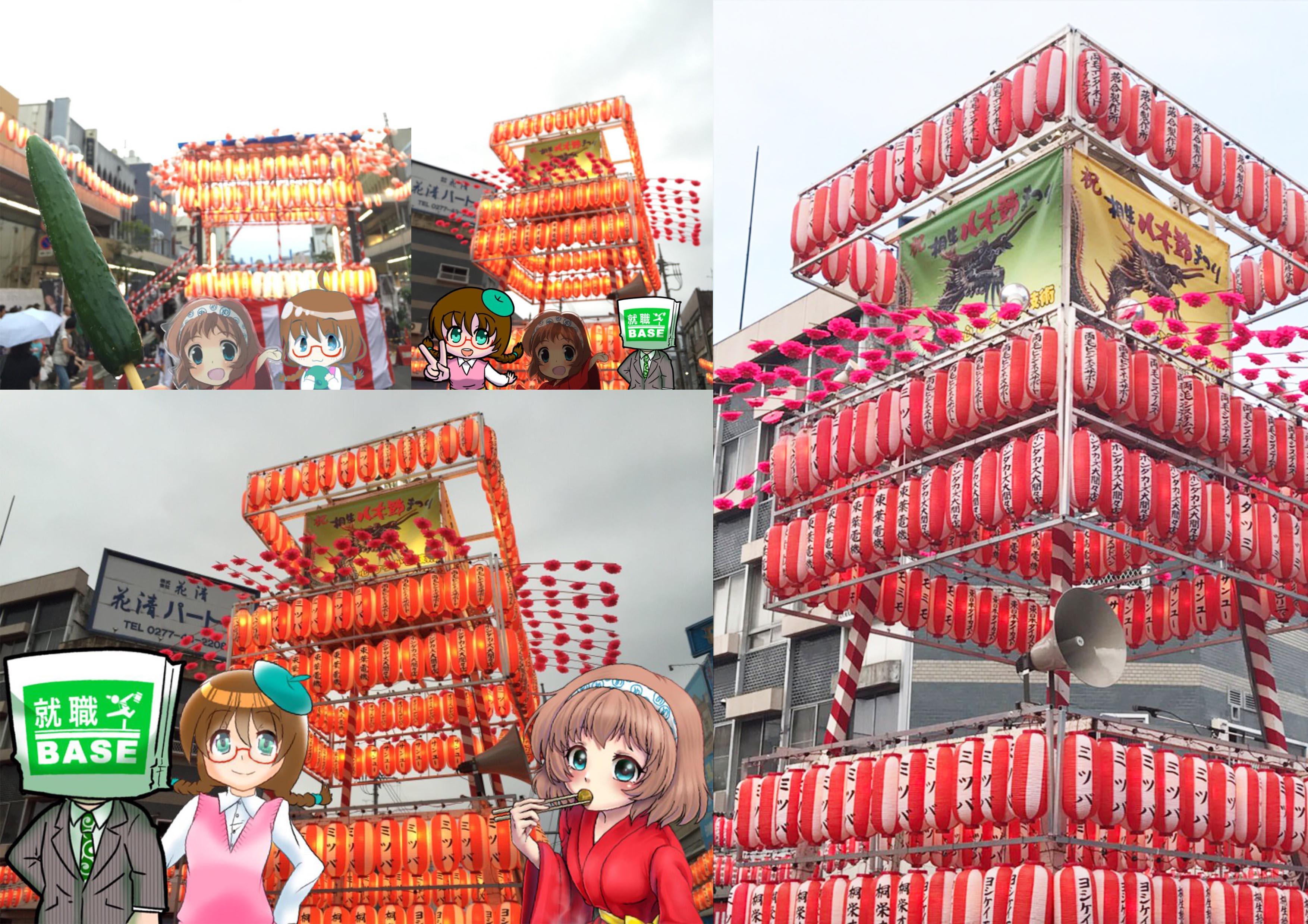 めっとこ 八木節祭り 桐生