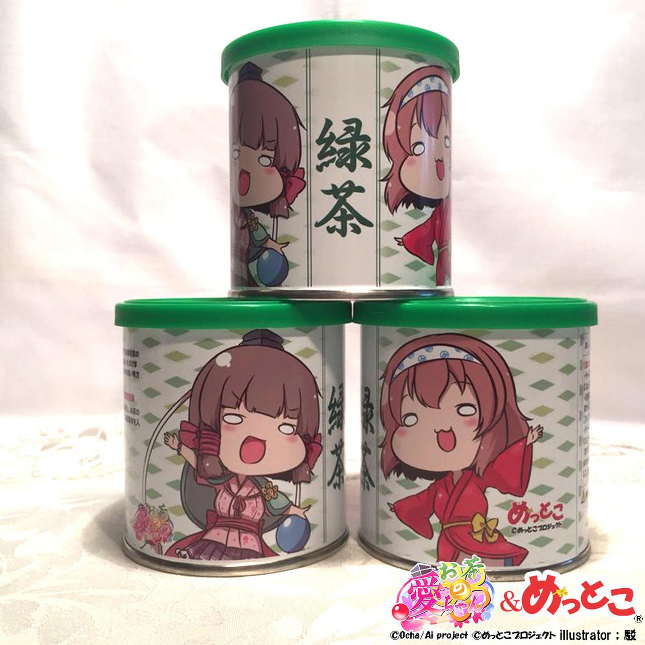 オリジナルラベルお茶缶 駁 めっとこ デザイン会社 埼玉