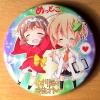 otomodachi-badge18
