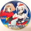 otomodachi-badge25