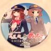 otomodachi-badge27
