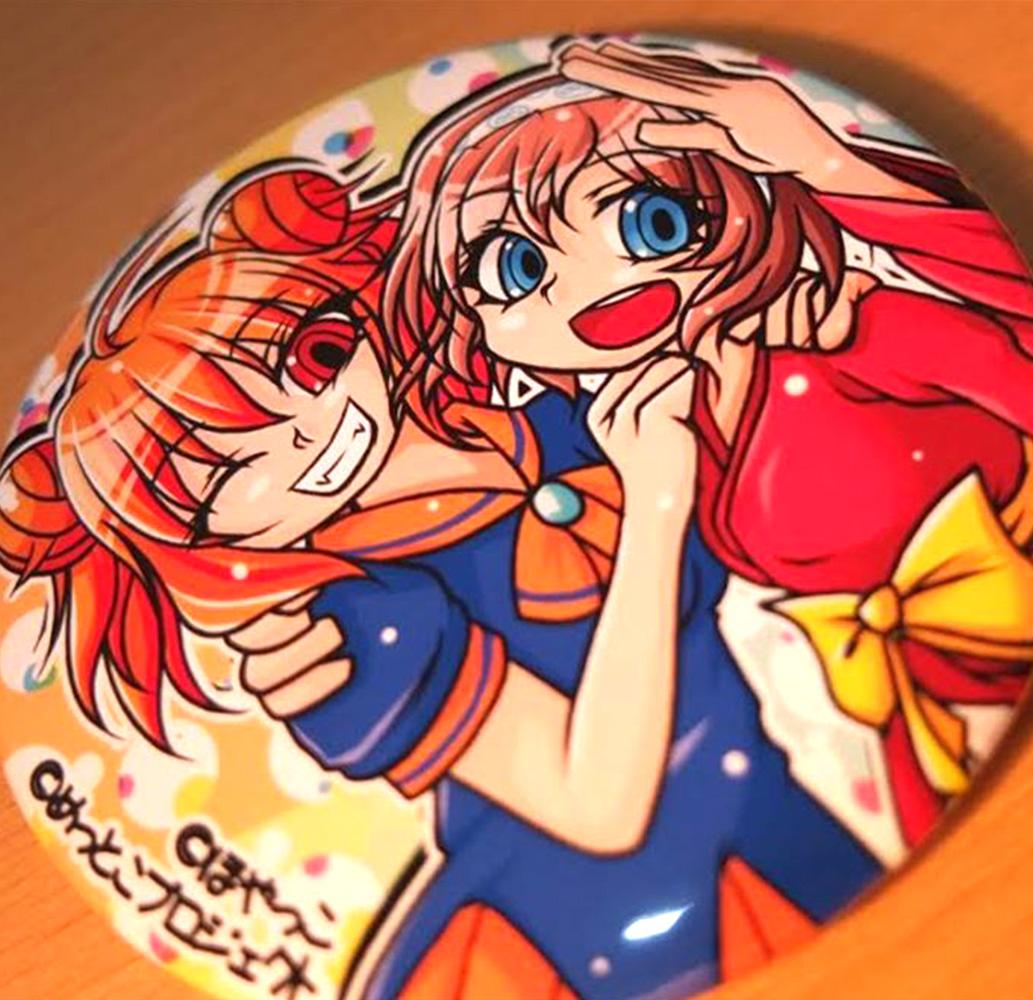 otomodachi-badge1