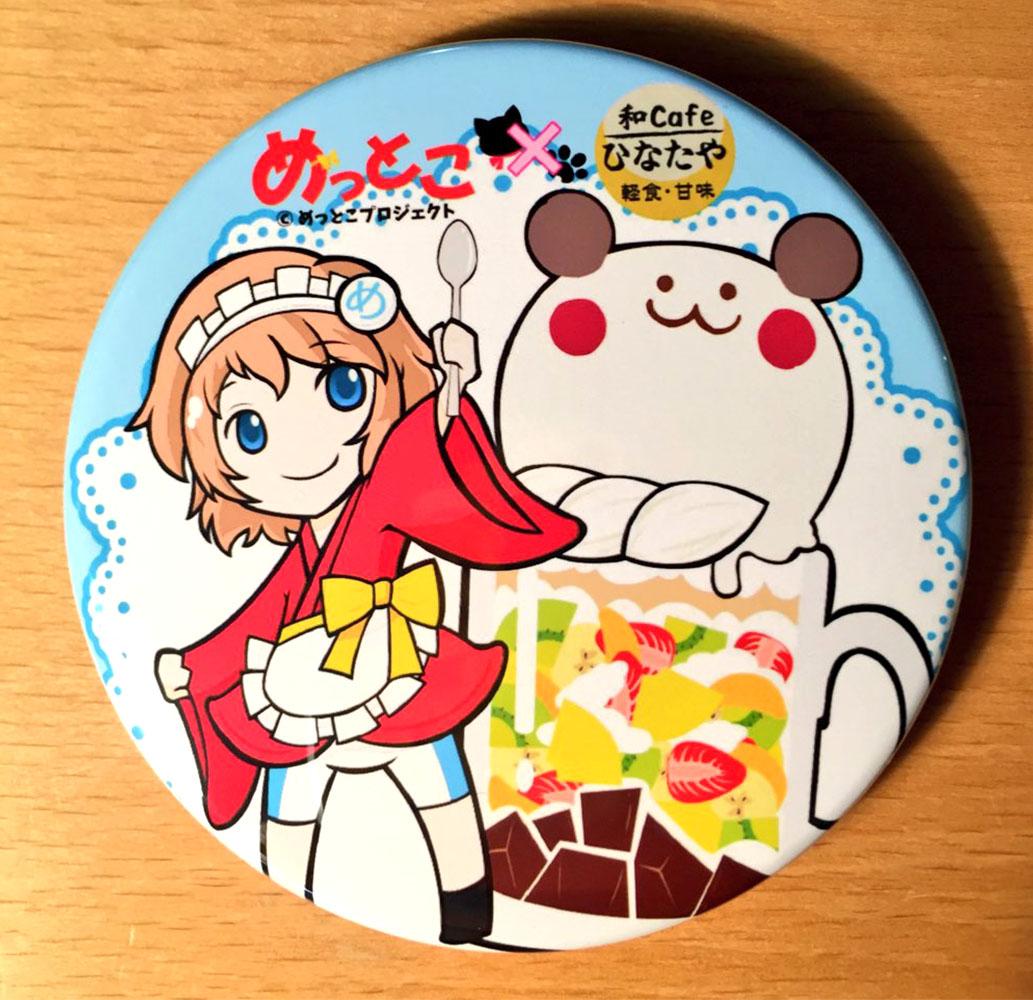 otomodachi-badge19