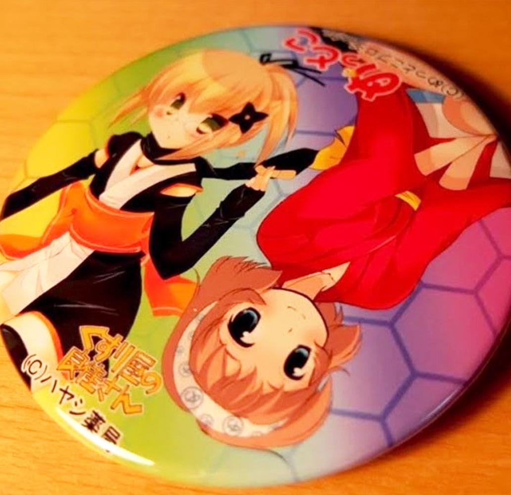 otomodachi-badge2