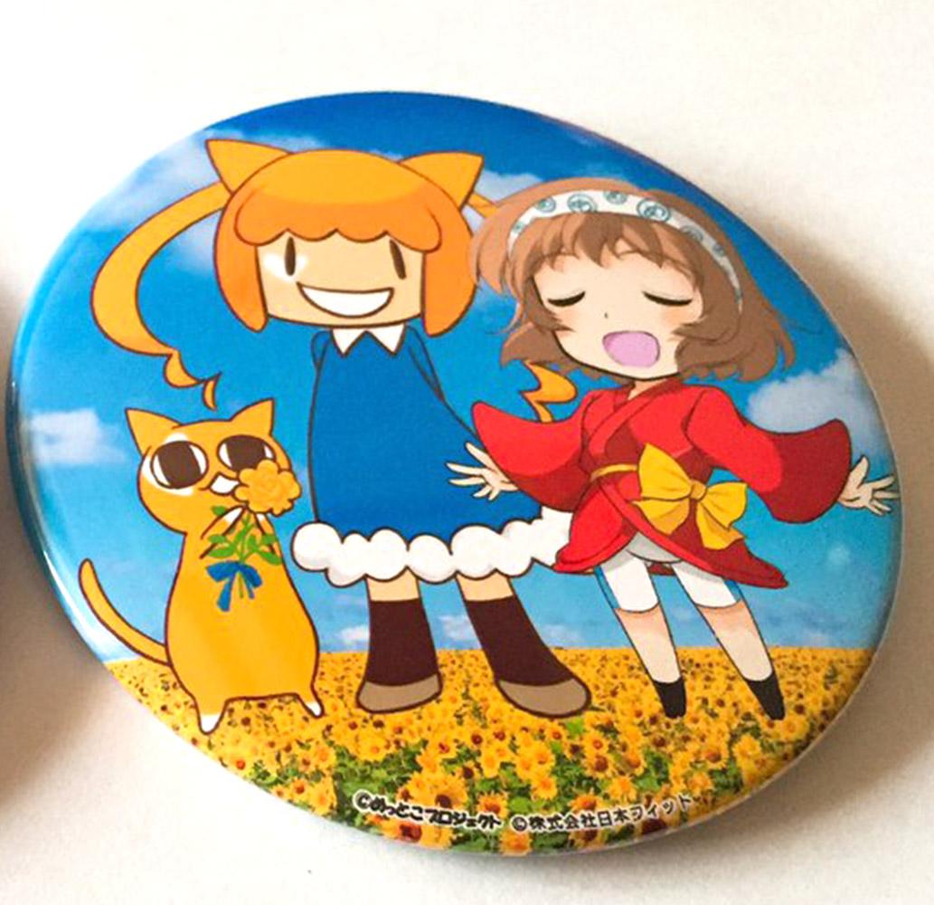 otomodachi-badge23
