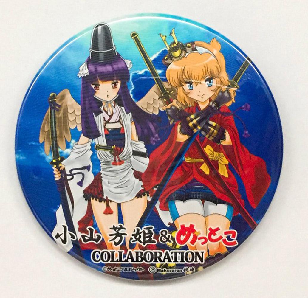 otomodachi-badge24