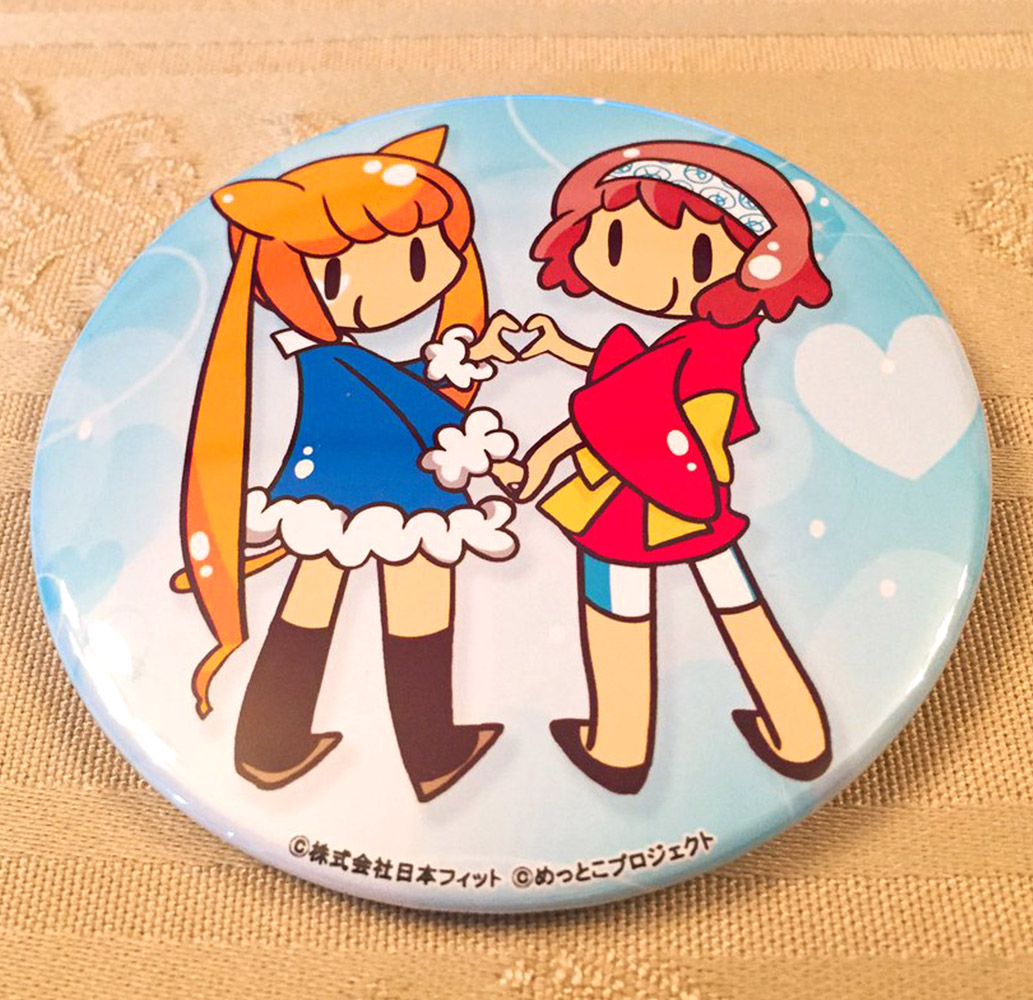 otomodachi-badge29