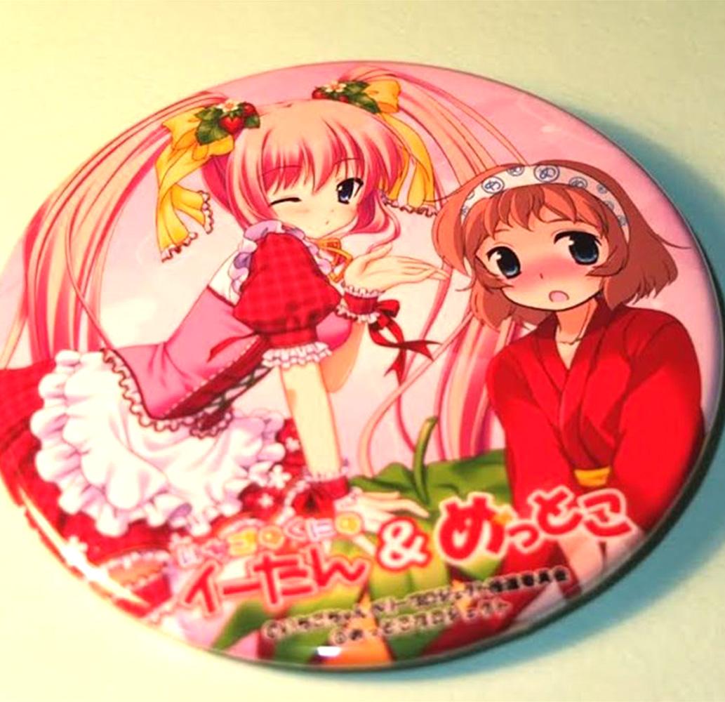 otomodachi-badge3
