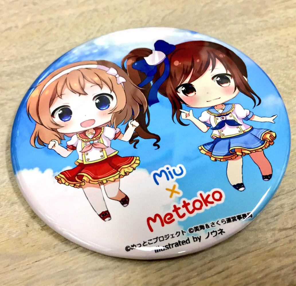 otomodachi-badge35