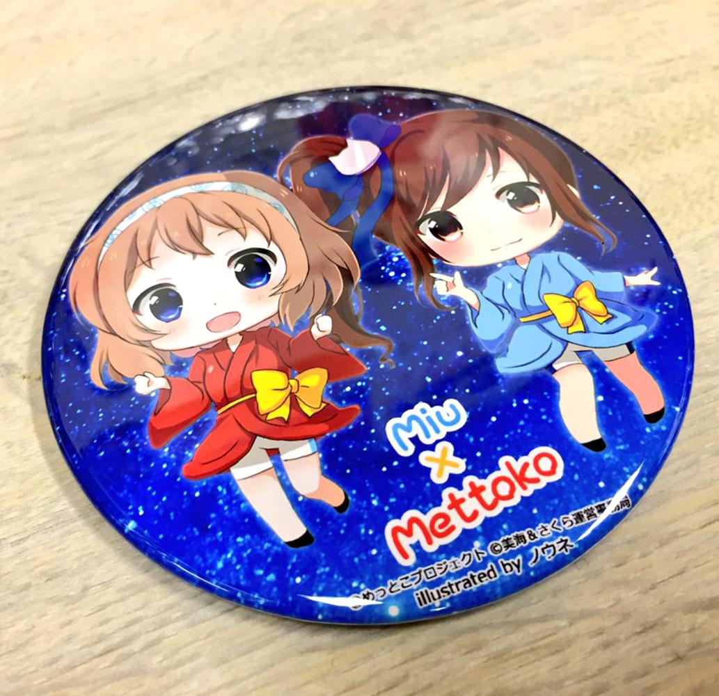 otomodachi-badge38