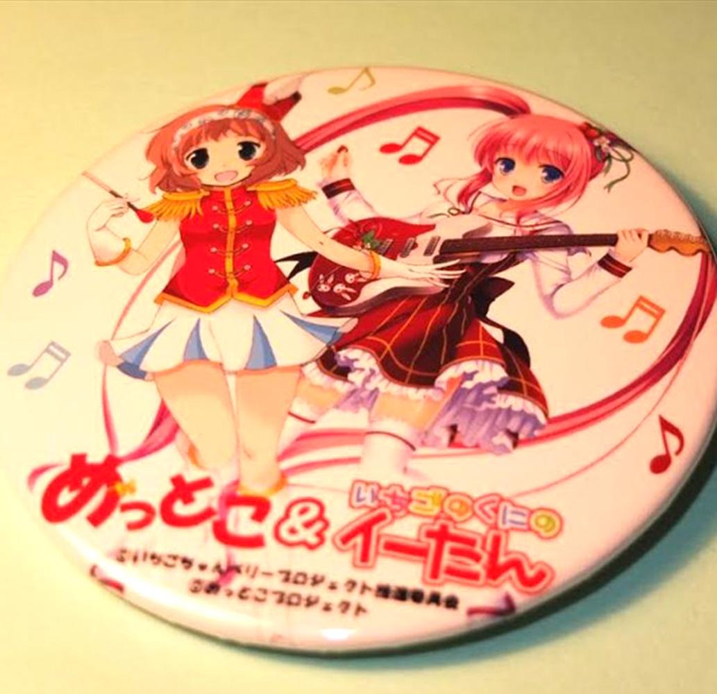 otomodachi-badge4