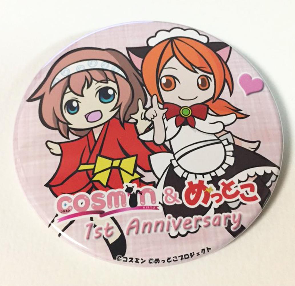 otomodachi-badge40