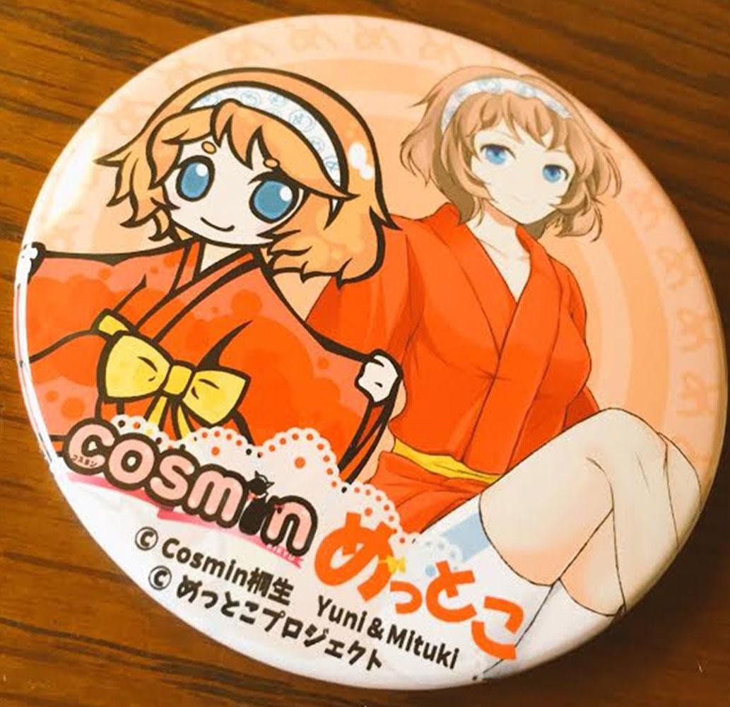 otomodachi-badge6