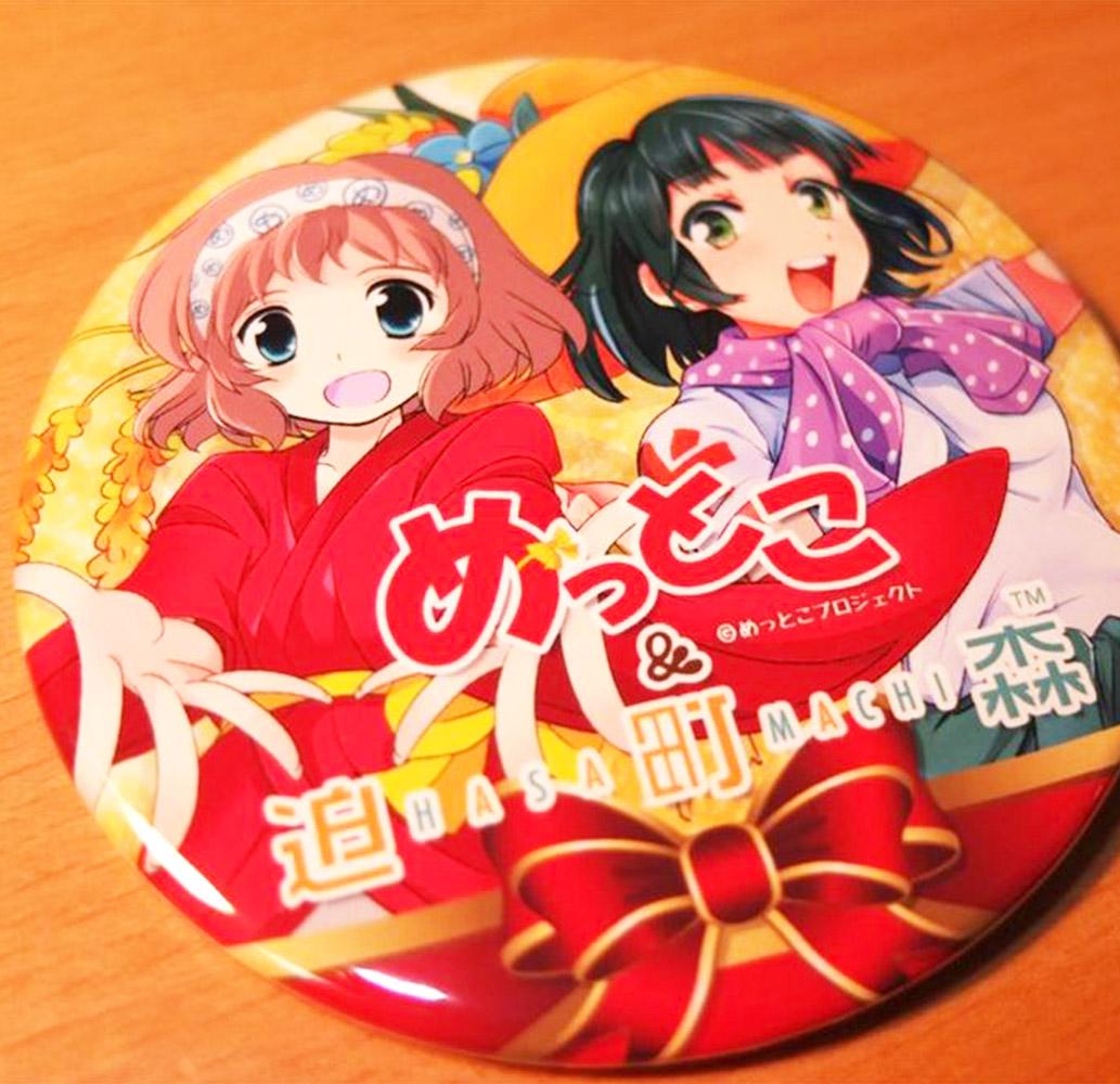 otomodachi-badge8