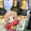 mettoko_olive-oil