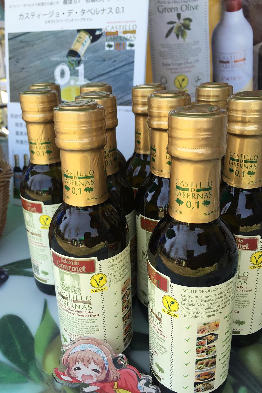 mettoko_olive-oil5