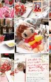 mettoko_memory27
