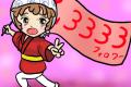 mettoko_Fan_art_083