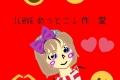 mettoko_Fan_art_087