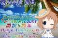 mettoko_Fan_art_746