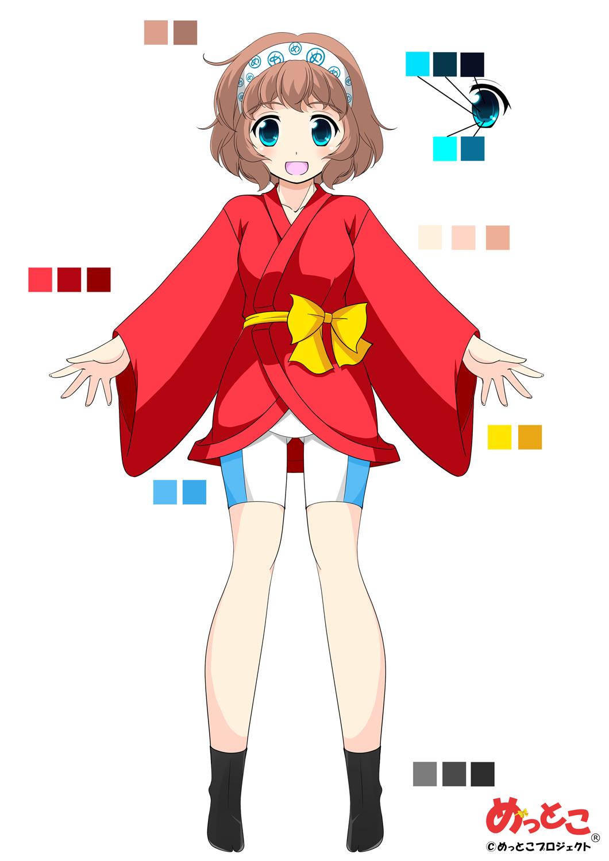 mettoko_illustrator-shigyoumusume-art96