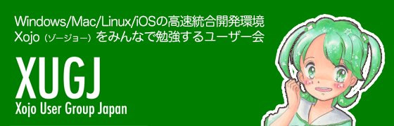 Xojo user Group Japan